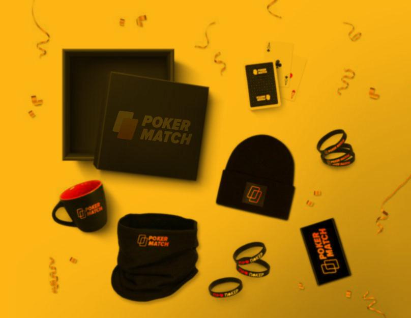 Фирменные подарки и бонус за депозит к Новому году от PokerMatch