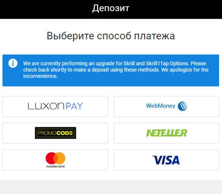 Платежные системы для внесения депозита и кэшаута в руме partypoker.