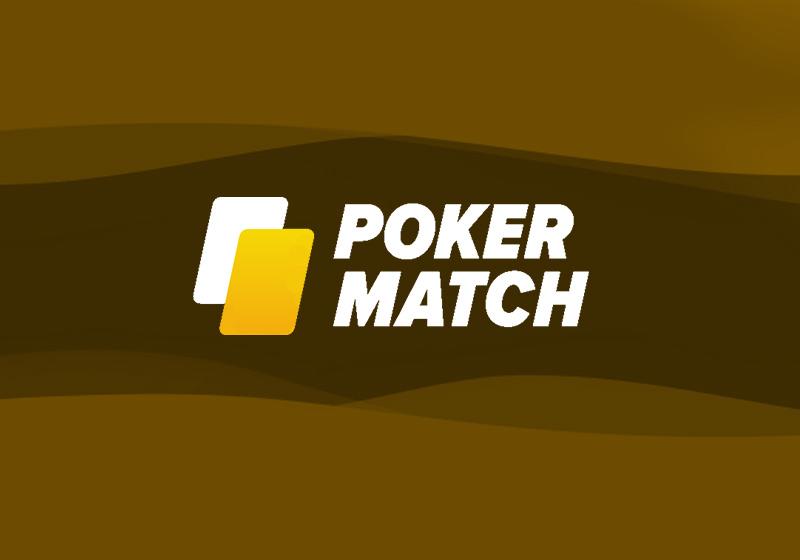 PokerMatch – лучший украинский покер-рум