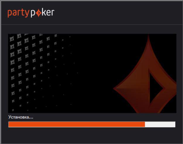 Установка игрвого клиента для компьютера от рума partypoker.